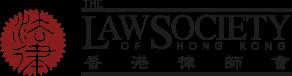 hklawsoc logo