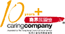 logo_caring