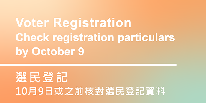 Check registration particulars by October 9
