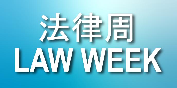 Law-Week