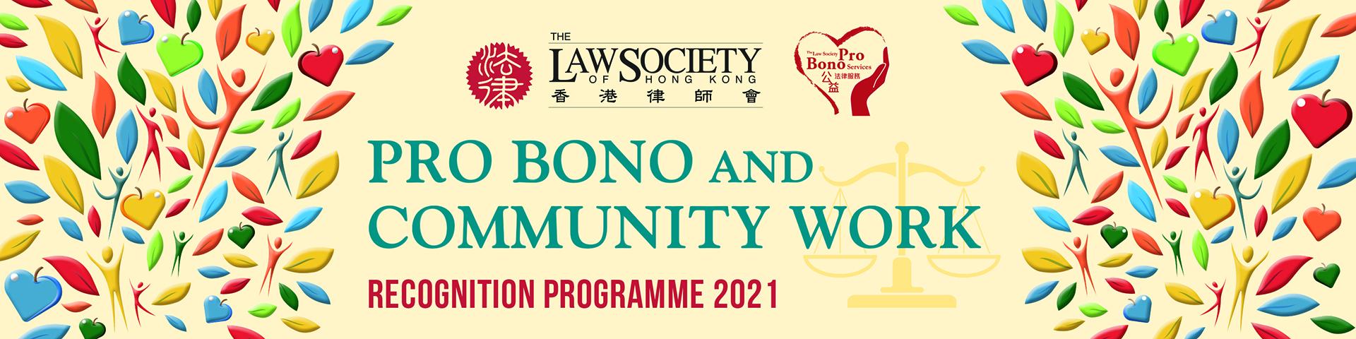 Pro Bono Award 1920 x 480