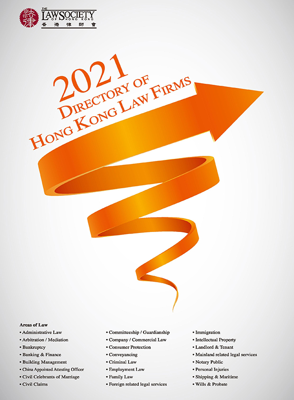 Law Firm Directory 2021