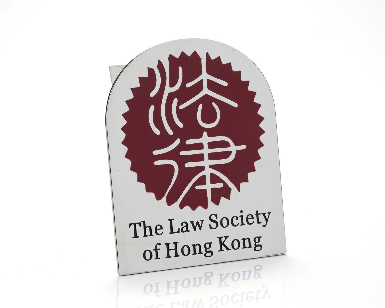 Law Society Car Badge